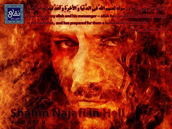 shahin in hell